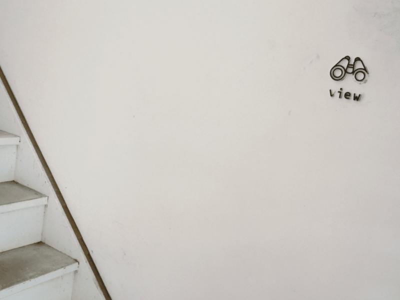 レシピオの扉の前にある階段