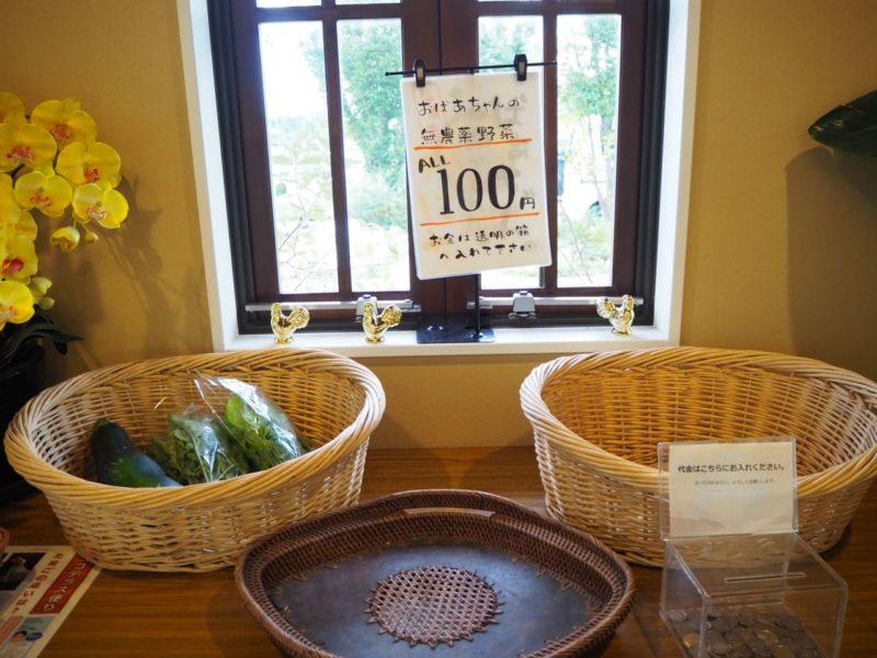 ココテラスの中で販売している野菜