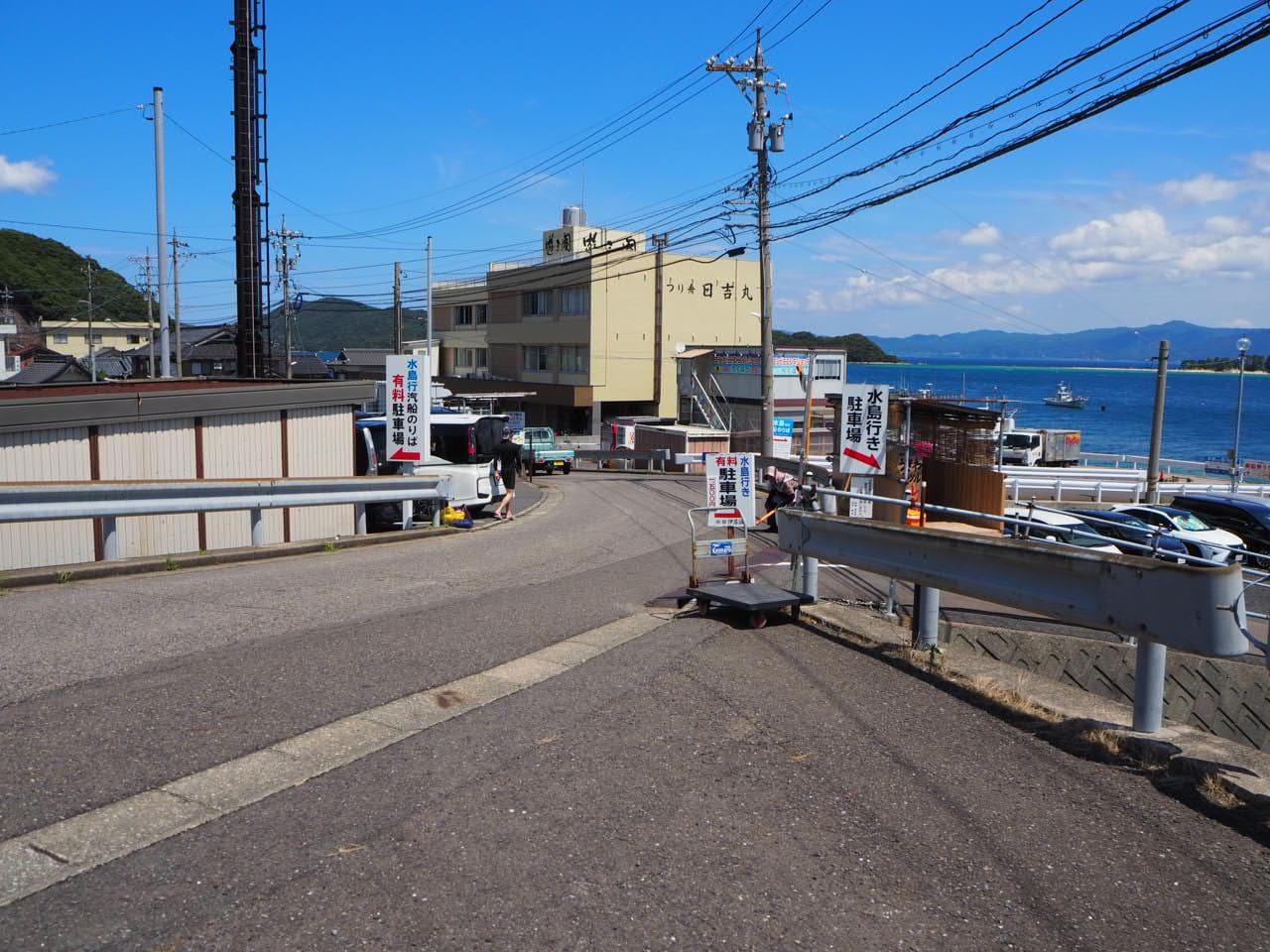 水島の駐車場案内の看板
