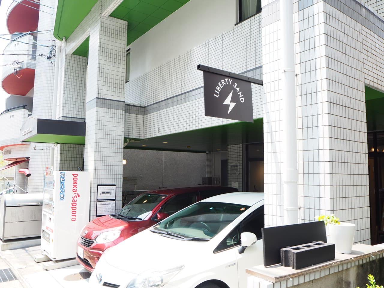 リバティサンドの駐車場