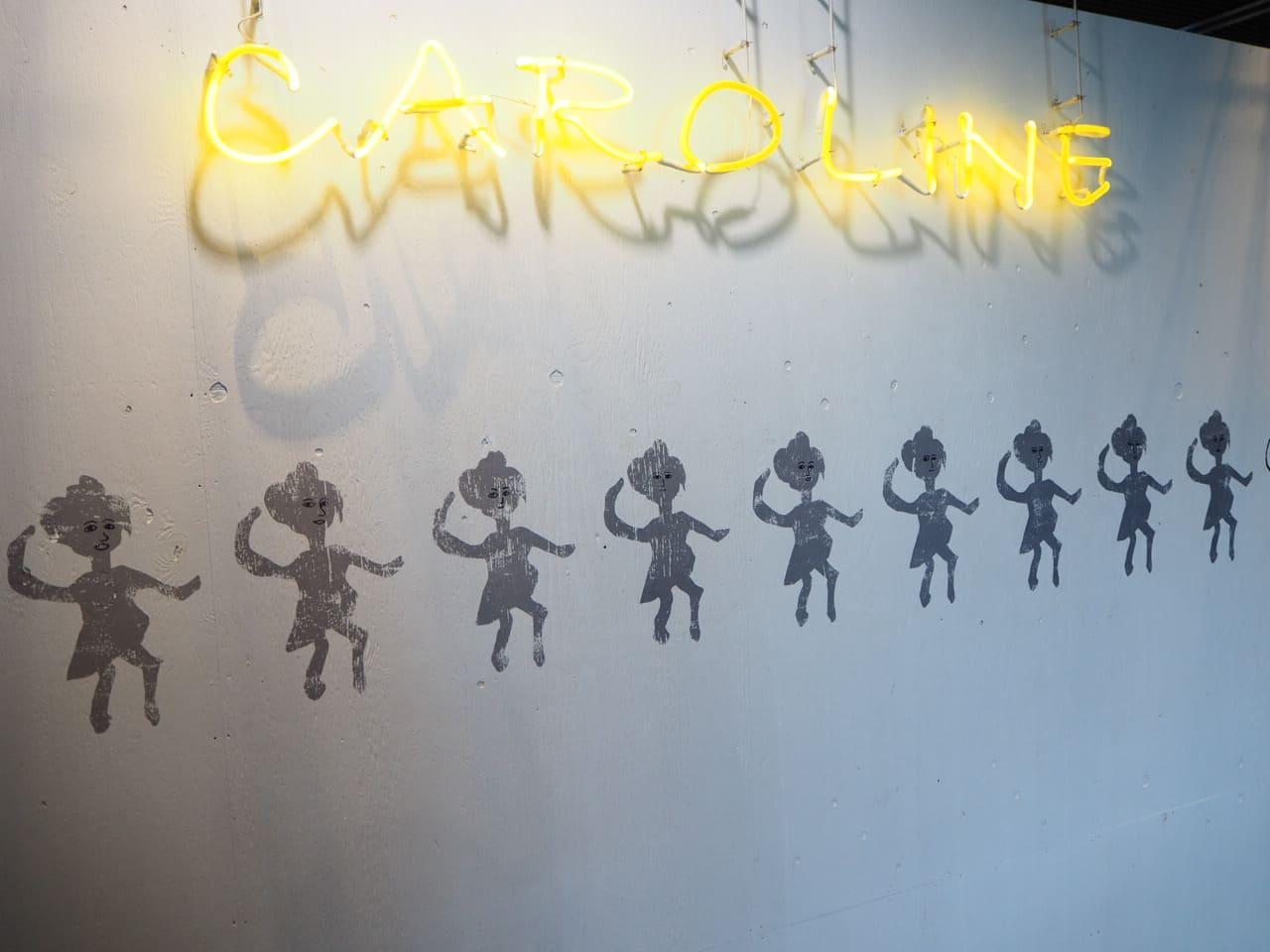 キャロラインの壁
