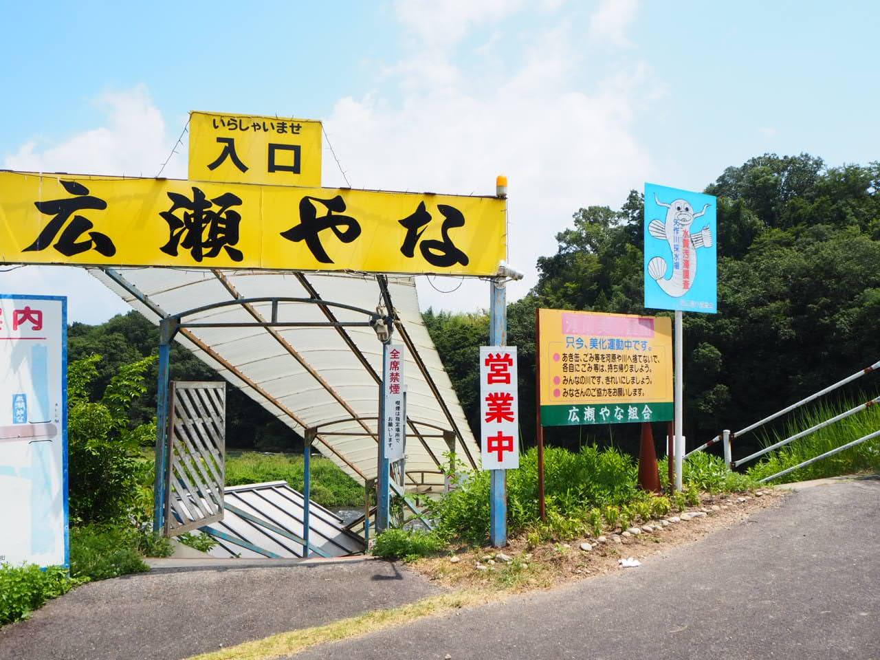 矢作川に続く階段