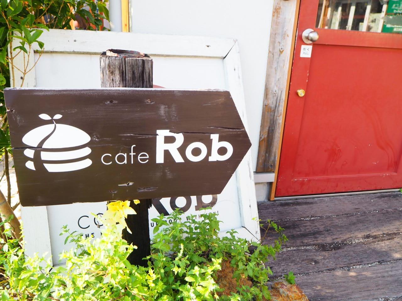 CafeRob幸田店のロゴマーク