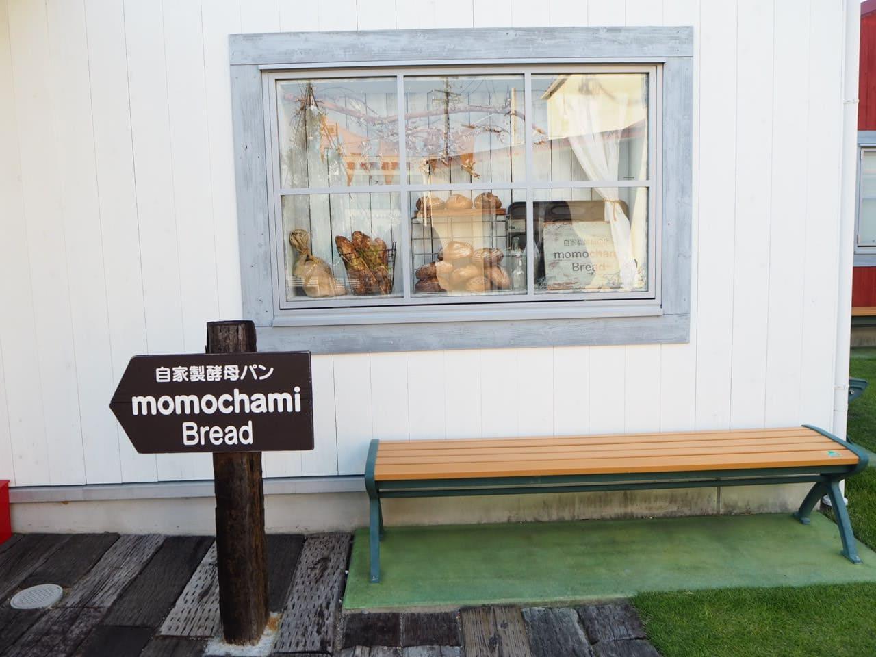モモチャミブレッドの入り口
