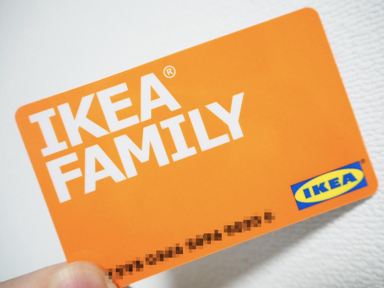 IKEAファミリーのメンバーズカード
