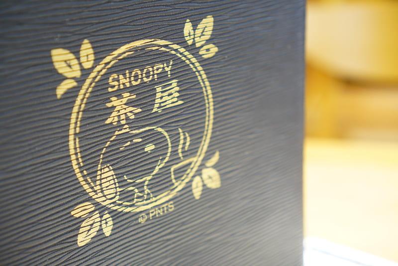 スヌーピー茶屋のメニュ表
