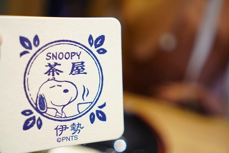 スヌーピー茶屋のコースター