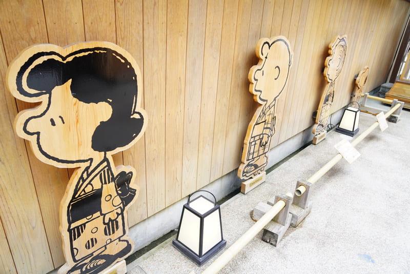 スヌーピー茶屋の入口