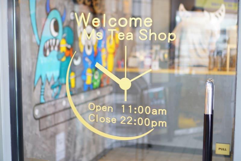 M's tea shopの入り口
