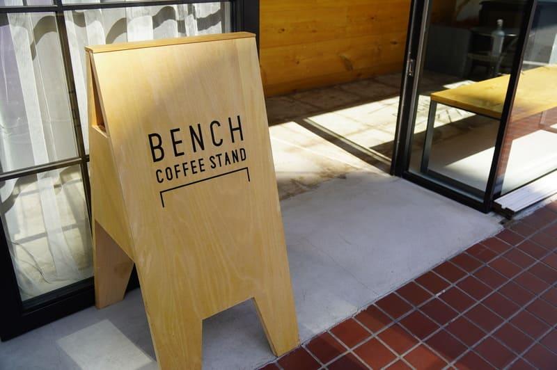 ベンチコーヒースタンドの看板