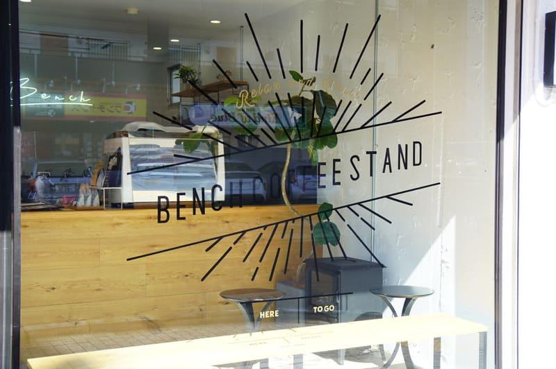 ベンチコーヒースタンドの外観