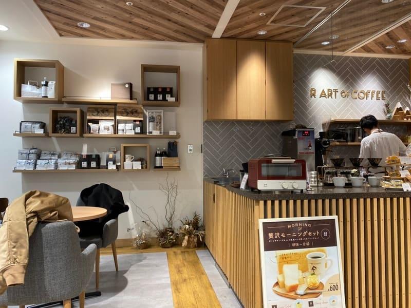 R ART OF COFFEEの店内
