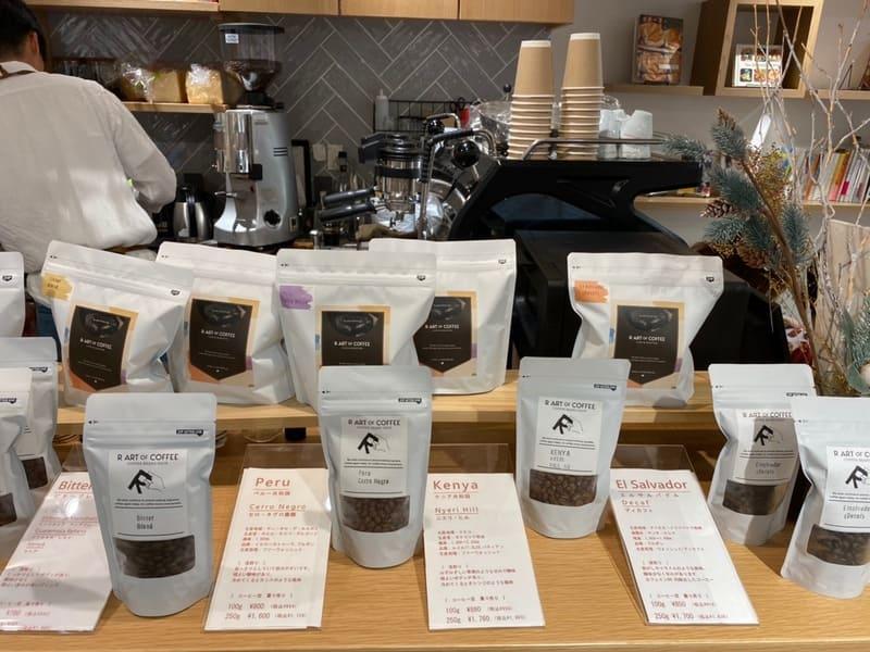 R ART OF COFFEEのコーヒー