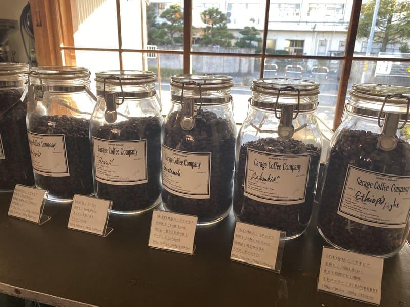 喫茶hirayaで販売しているコーヒー豆